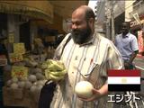 「客の8割は外国人」という、東京・新大久保の八百屋さんに72時間密着したドキュメンタリー