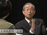 水俣病と正面から向き合った医師、原田正純(はらだまさずみ)さんのインタビュー映像