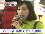 脱原発へ 女性たちの闘い/「緑の党」の共同代表:長谷川羽衣子(はせがわういこ)さん