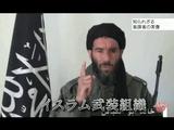 アルジェリアの人質事件はなぜ起きたのか?/NHK・クローズアップ現代