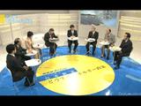 """""""脱原発依存""""に向けて解決しなければならない課題を改めて整理/NHKスペシャル 「どうするエネルギー政策」"""