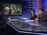 ヘイトスピーチ どう止める?/NHK・かんさい熱視線