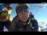 イモトが「マッターホルン登頂」に挑戦!/世界の果てまでイッテQ「イッテQ登山部・マッターホルン登頂プロジェクト【完結編】」