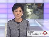 """""""偽装質屋"""" 狙われる高齢者たち/NHK・クローズアップ現代"""
