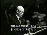 毒をもって毒を制する/NHK・現代史スクープドキュメント 「原発導入のシナリオ ~冷戦下の対日原子力戦略~」