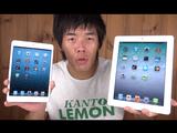 iPad と iPad mini を比較/既にiPadを持ってるけど、iPad mini が欲しくなっちゃった人が見ると幸せになれるかもしれない動画レビュー