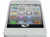 iPhone4Sを大阪弁で紹介するでぇ~