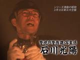 ひと晩で十万人もの死者を出した「東京大空襲」の知られざる真実に迫るドキュメンタリー/TBS・月曜ゴールデン