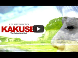 """外を歩くたびに自殺している気分なんだ・・・。原発事故から1年5ヶ月後の日本のリアルを切り取ったドキュメンタリー映画/""""KAKUSEI: The Fukushima End"""""""