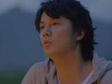 ゼクシィのCMソング「家族になろうよ」/福山雅治