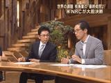 4号機のプールを見てもなお「核のゴミ問題」を先送りにし、大飯を動かし、次どこ動かそうかと議論をしている日本はどう考えても先進国の対応じゃない。/古賀茂明氏