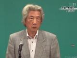 小泉元首相に続け 自民党からも脱原発/BS11・本格報道INsideOUT