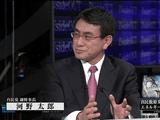 「原子力ムラ」のアキレス腱=高速増殖炉「もんじゅ」 視察報告/BS11・本格報道INsideOUT