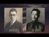 日本人は何を考えてきたのか 第10回 「昭和維新の指導者たち ~北一輝と大川周明~」