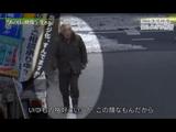 """NHKスペシャル「""""あの日の映像""""と生きる」/震災当日、あの日に撮影された映像にまつわる、知られざる物語"""
