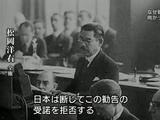 "NHKスペシャル <日本人はなぜ戦争へと向かったのか> 第1回 「""外交敗戦""孤立への道」"