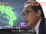 NHKスペシャル <巨大災害 MEGA DISASTER Ⅱ> 第2集 「大避難 ~命をつなぐシナリオ~ 」