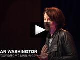 """吃音症(きつおんしょう)という言語障がいを抱えながらも、オーストラリアを代表する女性歌手となったメーガン・ワシントンさんの """"TED 「トーク」"""" が素敵"""
