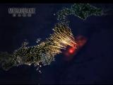 NHKスペシャル「MEGAQUAKEⅡ 巨大地震 第1回 ~いま日本の地下で何が起きているのか~」