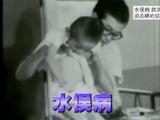 "NHK・クローズアップ現代「水俣病""真の救済""はあるのか ~石牟礼道子(いしむれみちこ)が語る~」"