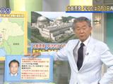みのもんた「野田さん、再稼動することによって生活の安心を脅かすことになりませんか?逆じゃないですか?」