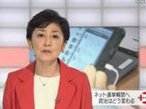 ネット選挙解禁へ 政治はどう変わる/NHK・クローズアップ現代