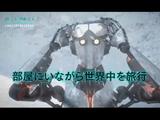 NHKスペシャル <ネクストワールド 私たちの未来> 第4回 「人生はどこまで楽しくなるのか」