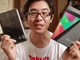 Nexus7 がやってきた!/無駄にテンションが高いけど、めちゃくちゃ分かりやすい動画レビュー