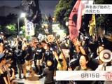 訴えはひとつ。原発の再稼働反対/NHKクローズアップ現代「デモは社会を変えるか ~声をあげはじめた市民たち~」