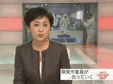 "NHK・クローズアップ現代「原発作業員が去っていく 福島第一原発""廃炉""の現実」"