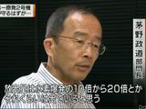 大量の放射性物質が首都圏に飛来した理由/NHK・ニュースウォッチ9「放射性物質放出 冷却のさなかにも」