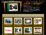 ニコニコ動画 動画アワード2010 グランプリ作品と、最終ノミネート作品(全8作品)