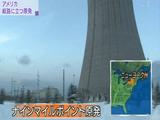 アメリカでは今、「コストが高すぎること」と「使用済み核燃料の行き場がないこと」が原因で廃炉になる原発が出始めている/NHK・ワールドWaveトゥナイト