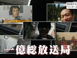 NHK・クローズアップ現代「テレビはいらない?! ~急成長するインターネット放送~」