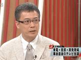 福島第一原発は津波ではなく「地震によって壊れていた」可能性が高く、しかも東電がそのことを隠蔽するために津波到達時刻を偽って報告していた/国会事故調