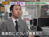 そもそも福島第一原発事故は生態系に影響を与えていないのだろうか?/そもそも総研