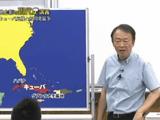 キューバ危機と核開発競争/池上彰の現代史講義 第9回