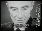 BS世界のドキュメンタリー <原子力発電を問う> ~「原子力は地球の未来」は本当か?~