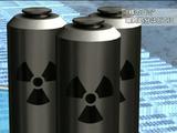 """もはや使用済み核燃料や放射性廃棄物から目を背けることはできない・・・。/NHKスペシャル 「""""核のゴミ""""はどこへ ~検証・使用済み核燃料~」"""
