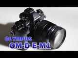 最高級 ミラーレス一眼カメラ 「OLYMPUS OM-D E-M1」+「M.ZUIKO ED 12-40mm F2.8 PRO」のレンズキット開封レビュー/さすがフラッグシップ! めちゃくちゃ格好良い!