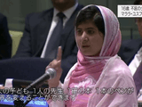 イスラム過激派が支配していたパキスタン北部で、危険を顧みず、女の子が教育を受ける権利を訴え続けてきた少女へのロングインタビュー/NHK・クローズアップ現代