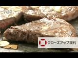 """高齢者こそ肉を?! ~見過ごされる高齢者の""""栄養失調""""~/NHK・クローズアップ現代"""
