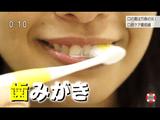 """長寿の鍵は""""口""""にあり ~口腔ケア最前線~/NHK・クローズアップ現代"""