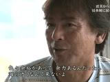 NHKスペシャル「津波から命を守れ 浸水域に暮らす人々」/東日本大震災から2年半。いま、津波で壊滅的な被害を受けた「浸水域」に住民が相次いで戻っている。