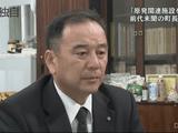 鹿児島県・南大隅町の町長が、あらゆる原発関連施設の誘致活動を行う権限を、ある人物に一任するという委任状を書いていた。しかも期限を切らずに。/NEWS23