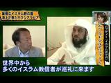 池上彰スペシャル ~宗教がわかればニュースのナゾが解ける!~