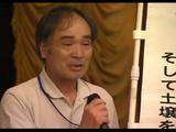 NHK・ETV特集「原発事故に立ち向かうコメ農家」