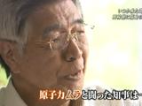 原子力ムラと闘った佐藤栄佐久(さとうえいさく)前福島県知事が大飯原発の再稼働について懸念の声/「原発再稼働・・・ でも本当にこれでよいの?」