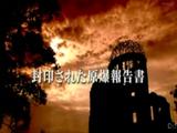 被ばくした人が、どのように亡くなっていくのか?放射線が人間の臓器をどう蝕んでいくのか?/NHKスペシャル「封印された原爆報告書」