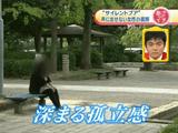 単身女性の3人に1人が貧困(年収が112万円未満)です。/NHK・あさイチ「サイレントプア 声なき女性の貧困」